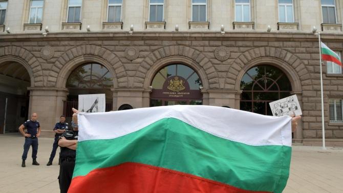 Четвърти ден на протести в София. Вижте какви са част от протестиращите