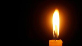 Румен Радев изрази съболезнования на семейството и близките на Катя Воденичарова