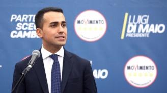 Захариева и Радев ще се срещнат с италианския външен министър