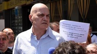 Слави Трифонов с остър пост срещу министрите от кабинета