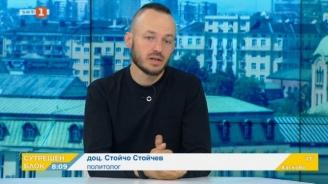 Политолог смята, че е безумно твърдението на Румен Радев за прокуратурата
