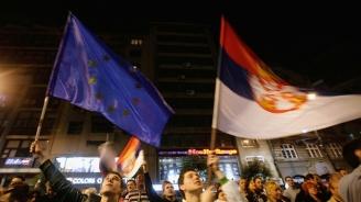 Третата вечер на демонстрации в Белград премина мирно