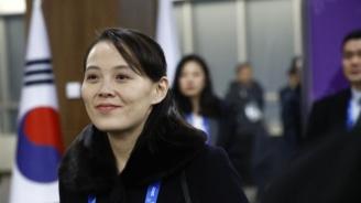 Сестрата на Ким Чен-ун определи като безполезна за Пхенян следваща среща със САЩ