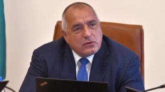 Борисов извънредно: Много ми е мила държавата