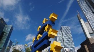 Официално: България влезе в Чакалнята на Еврозоната