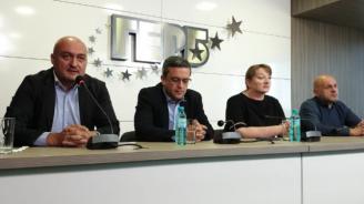 НА ЖИВО:Биков: Отговорността за вчерашните събития се носят от Румен Радев