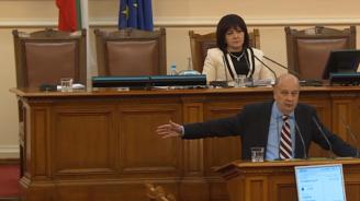 Георги Марков с предупреждение:  Ще се опитат да убият Борисов