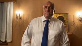 Бойко Борисов с извънредно обръщение към българите