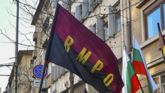 От ВМРО призовават към мир, консенсус и разум