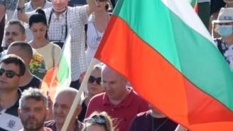 Протестите в България ще продължат поне до 16 юли, предупреждава посолството на САЩ