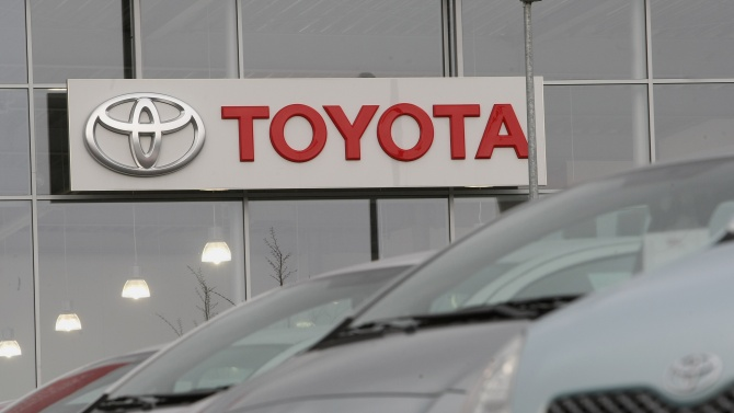 Водещият японски автомобилостроителен концерн Тойота (Toyota) възнамерява от днес да