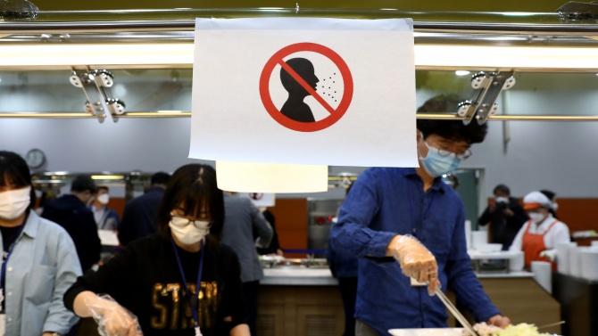Нови 62 заразени с коронавирус в Южна Корея