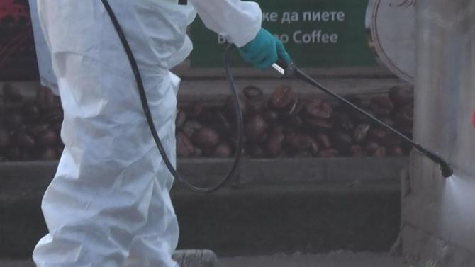 Информационният център в Русе е затворен заради служител с висока температура