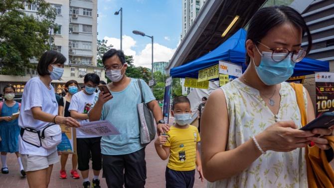 Ръководителката на изпълнителната власт на Хонконг Кари Лам обяви днес