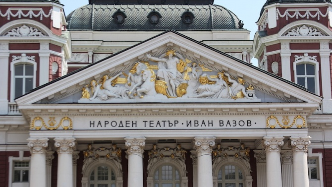 Народният театър отдава почит на Яворов