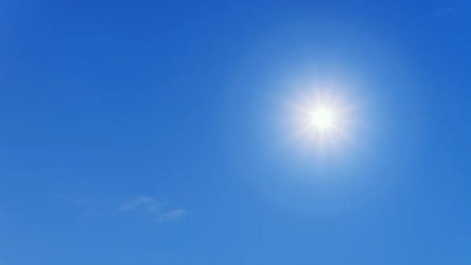 Атмосферното налягане слабо ще се понижи и ще бъде по-ниско