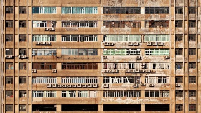 Предложение за прекратяване възможността за продажба на общински жилища ще