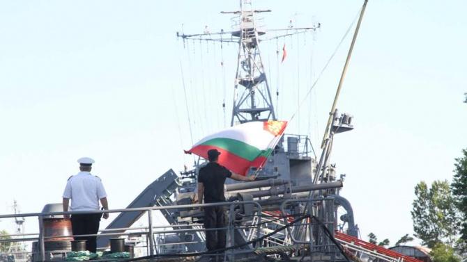 "На националното военноморско учение с международно участие ""Бриз 2020"" днес,"