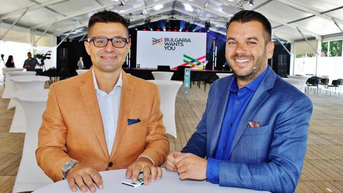 Днес бе представена мултимедийната платформа BULGARIA WANTS YOU на продуцентите
