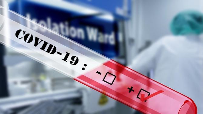 """Хората с кръвна група """"0"""" са по-малко уязвими на COVID-19"""