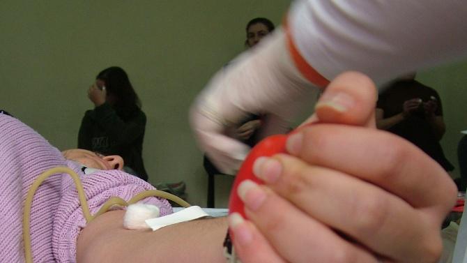 Кръводарителска кампания стартира в Панагюрище