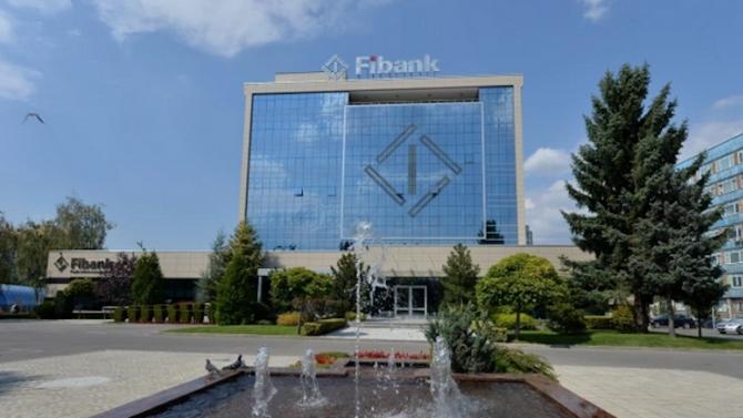 """Fibank спечели наградата """"Компания на годината"""""""