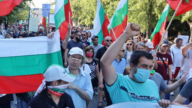 Протест и във Велико Търново
