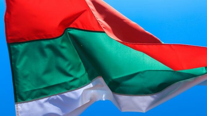 Носят българското знаме, отнето на Росенец, на протеста в столицата