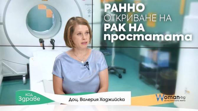 Код здраве: Революция в откриването на рак на простатата