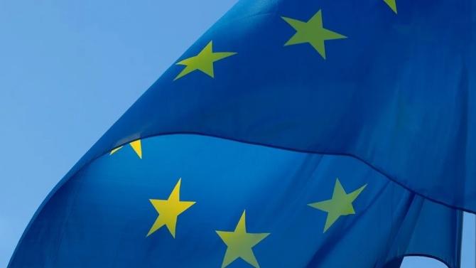 Съдът на Европейския съюз обяви днес за невалидно споразумението между
