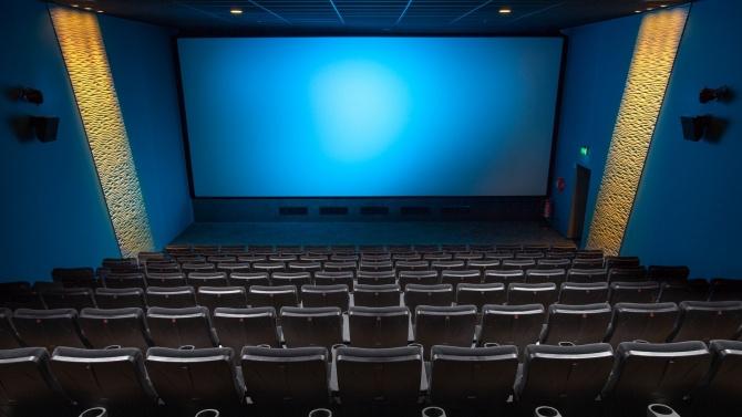 Държавното управление по кинематография в Китай обяви, че кината в