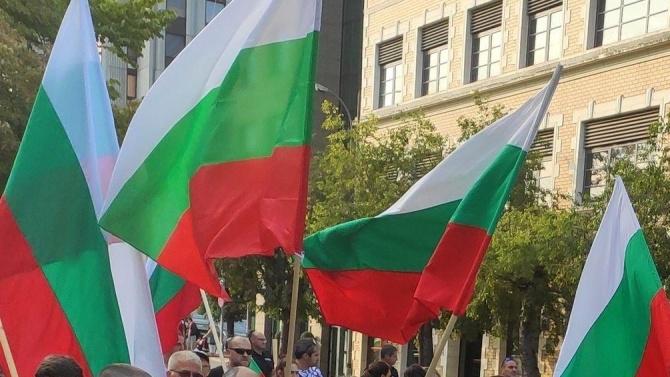 Шествия в Хасково и Кюстендил