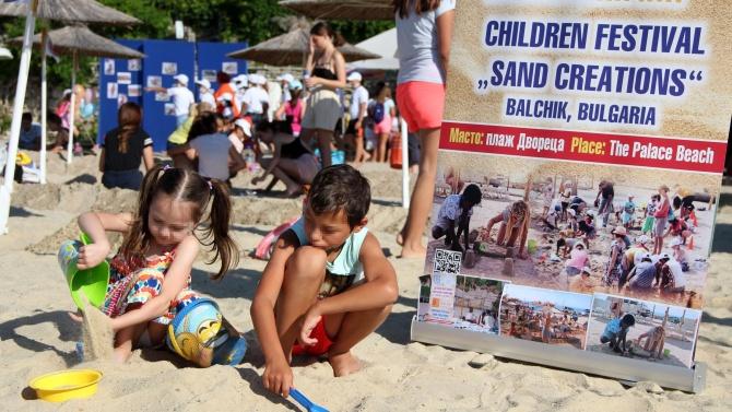 """Детски фестивал """"Пясъчни творения"""" се проведе за пети път в Балчик"""
