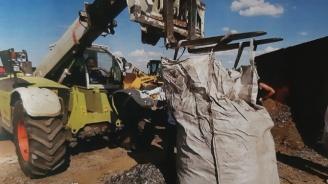 Иззеха документи по аферата с опасните отпадъци край Червен бряг