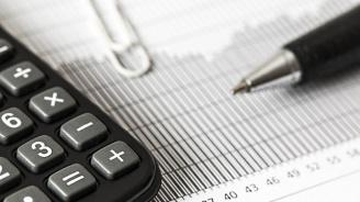 НСТС ще разгледа предлаганите промени в Трудовия кодекс