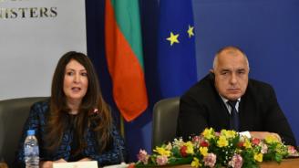 Херо Мустафа след среща с Борисов: Не съм искала оставки,