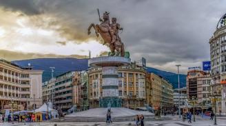 В Северна Македония гласуват на предсрочни парламентарни избори