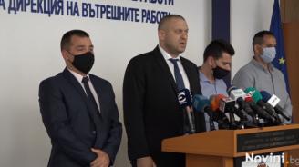 На живо: Шефът на СДВР: Няма да допуснем определени лица да опорочат протестите
