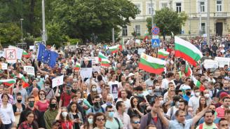 Осми ден на протести в София