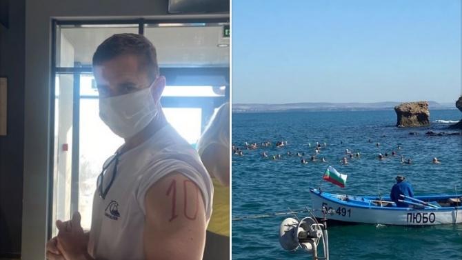 Военното аташе на САЩ у нас участва в плувен маратон край Бургас