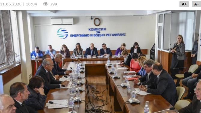 """КЕВР обсъди предложението на """"Булгаргаз"""" за по-висока цена на природния газ"""