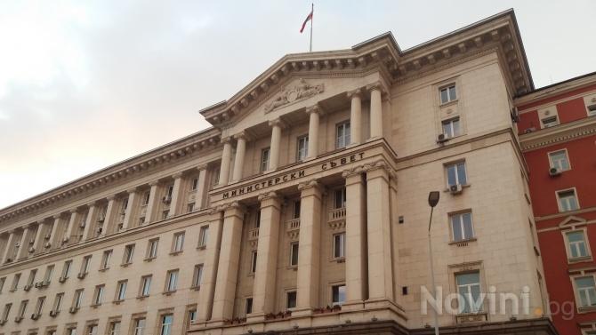 Министерският съвет утвърди промяна във формата на обучение и броя