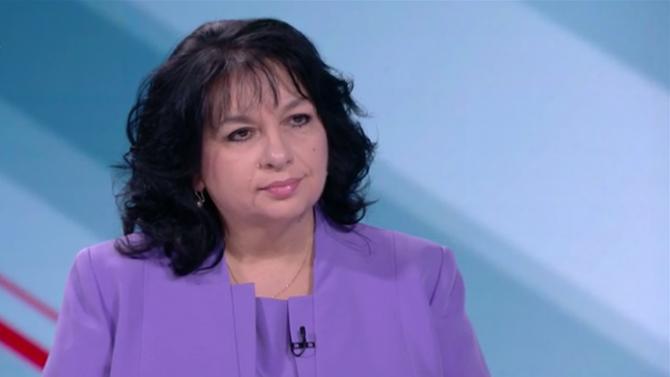 Теменужка Петкова: Законът гарантира, че няма зависимости при студения резерв