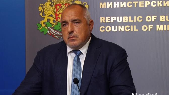 Рокади в кабинета: Борисов смени петима министри