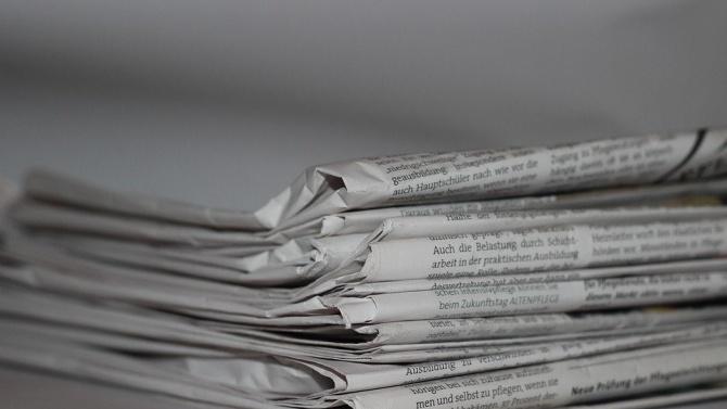 ЕК представи доклад за състоянието на европейските медии с данни за България