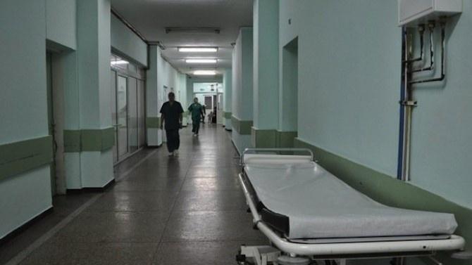 РЗОК в Добрич отказа да сключи договор с МБАЛ за лечение на пациенти с COVID-19 заради липса на инфекционист