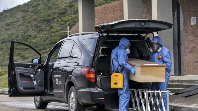 Колумбия регистрира рекорден брой жертви на коронавируса за 24 часа