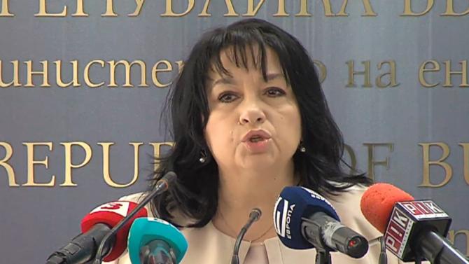 """Теменужка Петкова опроверга фалшива новина за затваряне на АЕЦ """"Козлодуй"""""""