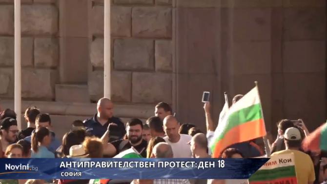 Свински уши летяха към Министерски съвет, протестиращите блокираха Орлов мост