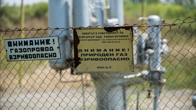 Ето каква е причината за вчерашната авария на газопровода България - Гърция
